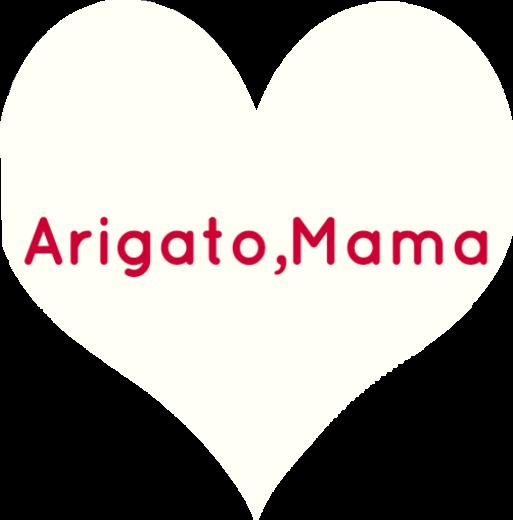 Arigato,Mama-ありがとう、ママ-