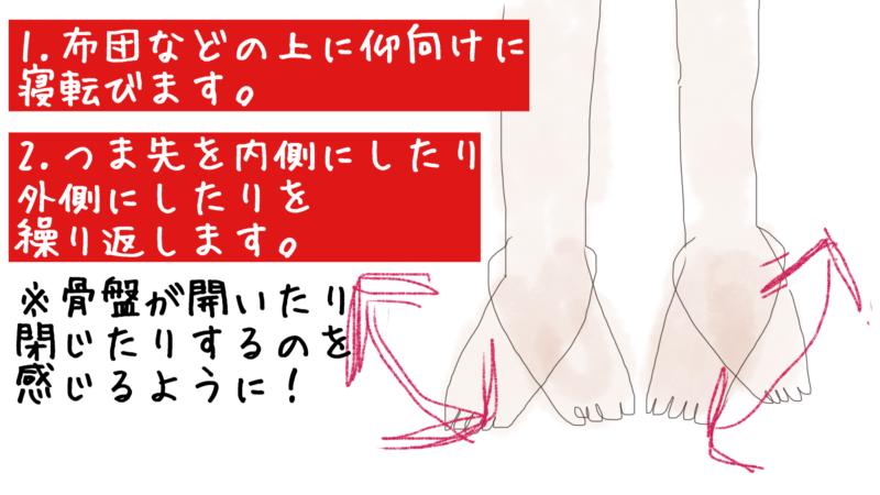 stretch-4
