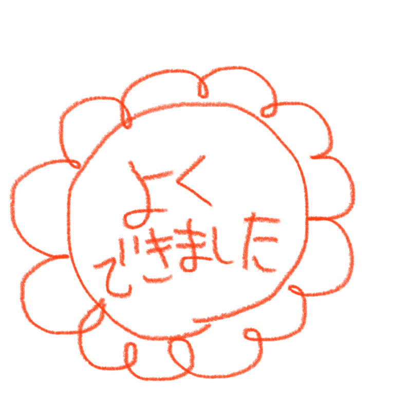 hanamaru-10